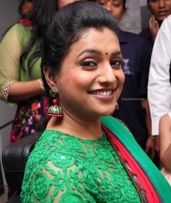Photo of Roja