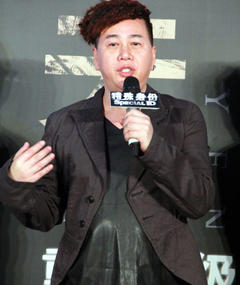 Photo of Clarence Yiu-leung Fok