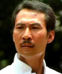 Photo of Hsu Hsia