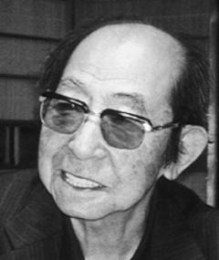 Photo of Hideo Oguni