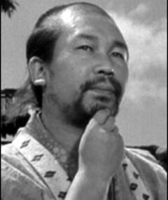 Photo of Yoshio Inaba