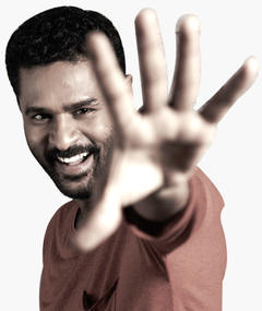 Photo of Prabhudeva
