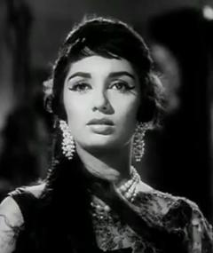 Photo of Sadhana Shivdasani
