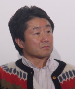 Photo of Junichi Suzuki