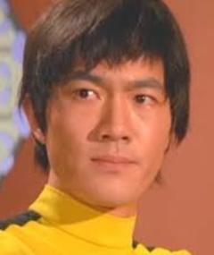 Photo of Bruce Li