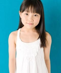 Photo of Yuria Nara