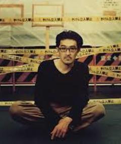 Foto Akira Takayama