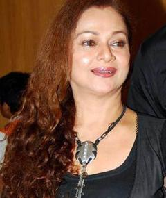 Photo of Zarina Wahab