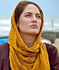 Photo of Mahnaz Afshar
