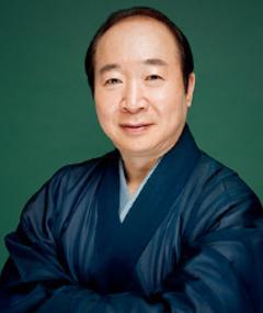 Photo of Baijaku Nakamura