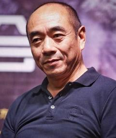 Photo of Tao Zeru