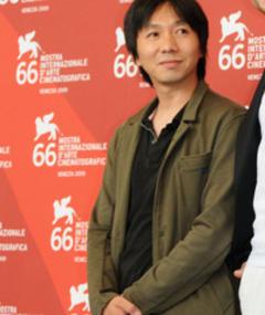 Photo of Shin-Ichi Kawahara