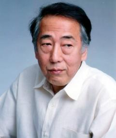 Photo of Ittoku Kishibe