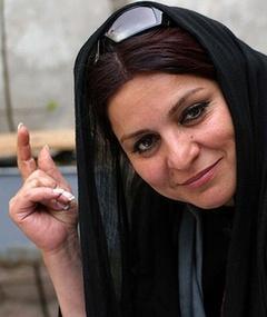Photo of Tahmineh Milani