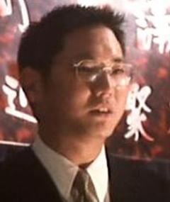 Photo of Man Kei Chin