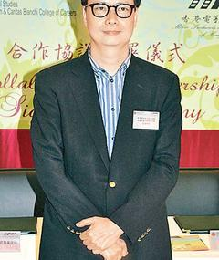 Photo of John Chong