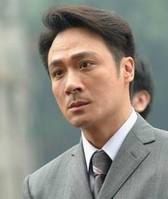 Photo of Francis Ng
