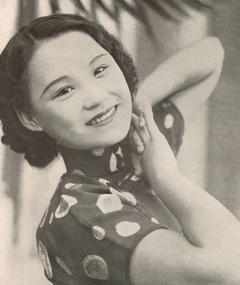 Photo of Yanyan Chen