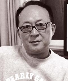 Photo of Fong Ping