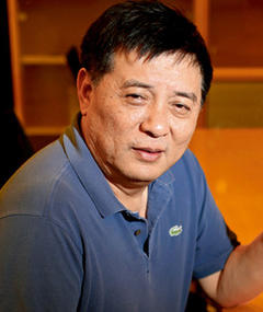 Photo of Fang Li