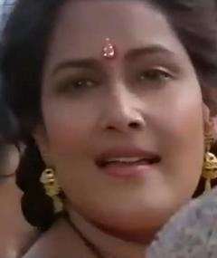 Photo of Aparajita