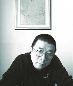 Photo of Tang Danian