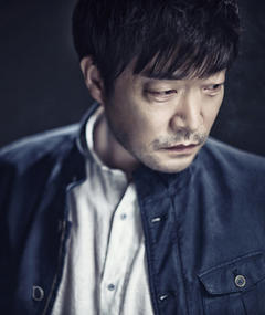 Photo of Son Hyun-Joo