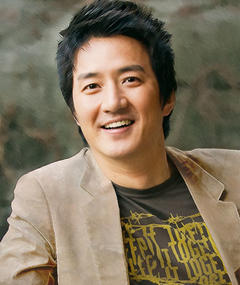 Photo of Jeong Jun-ho