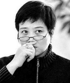 Photo of Hu Mei