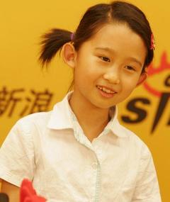 Photo of Yuanyuan Ning