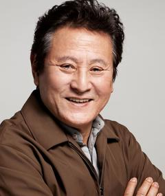 Photo of Park Geun-hyeong