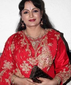 Photo of Upasana Singh