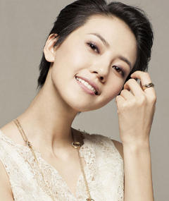 Photo of Gao Yuanyuan