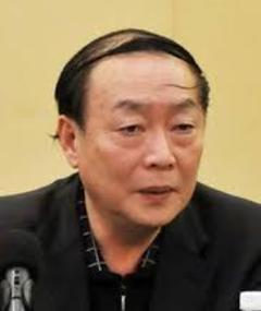 Photo of Tianyan Wang