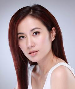 Photo of Michelle Ye