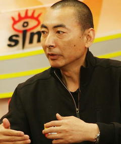 Photo of Wang Bin