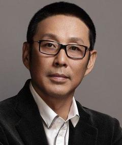 Photo of Daoming Chen