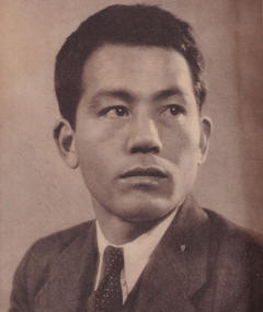 Photo of Chishû Ryû