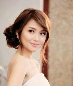 Photo of Kathryn Bernardo