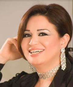 Photo of Ilham Shaheen