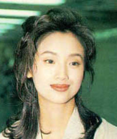 Photo of Wu Chien-lien