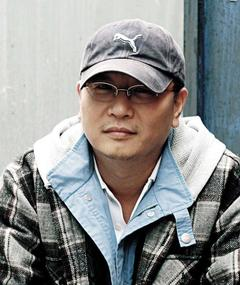 Photo of Kwak Kyung-Taek