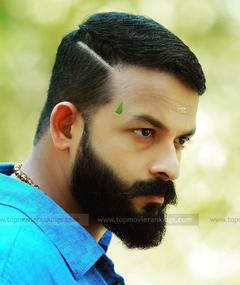 Photo of Jayasurya