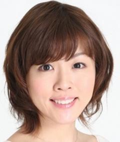Photo of Misato Fukuen