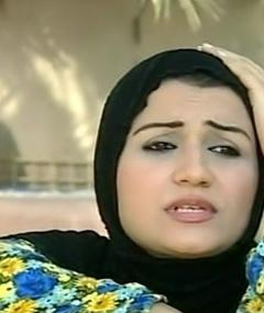 Photo of Aseel Adel
