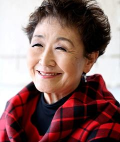 Photo de Tokiko Kato