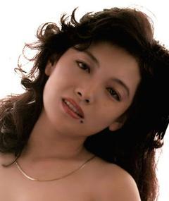 Photo of Mina Asami