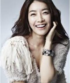 Photo of Jin Seo-yeon