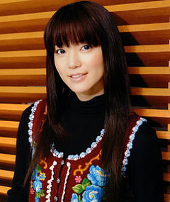 Photo of Aya Endo