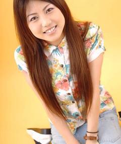 Photo of Ryoko Shiraishi